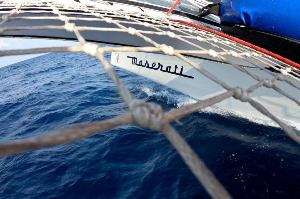 Maserati Multi 70 sailing towards Hong Kong